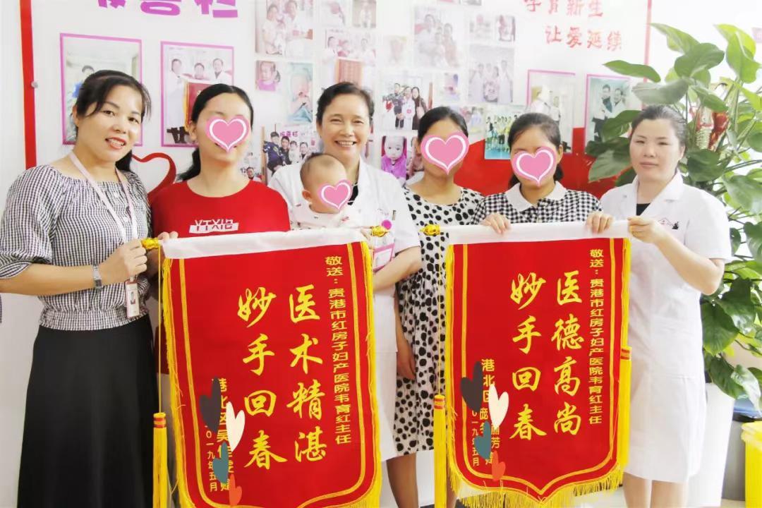 贵港红房子妇产医院_不孕不育4年,韦育红主任助圆母亲梦!